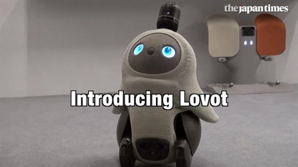 Lovot: Το ρομπότ των μοναχικών