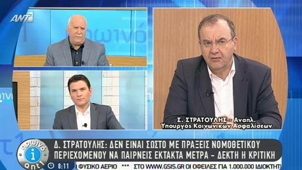Πρωινό ΑΝΤ1 – Εκπομπή - 21/04/2015