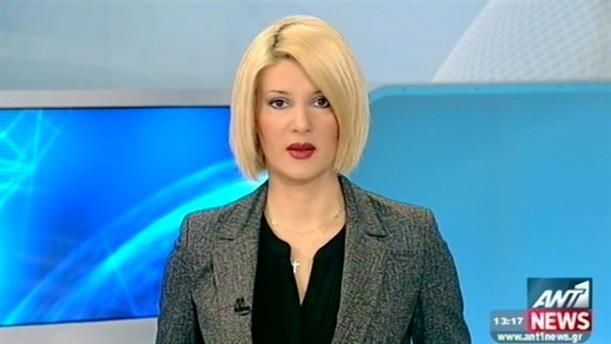 ANT1 News 21-11-2014 στις 13:00