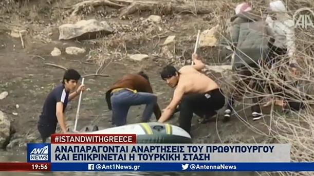 #IstandwithGreece: Κύμα αλληλεγγύης στην Ελλάδα μέσω Twitter