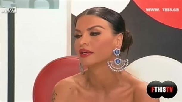 FTHIS TV 09/07/2013