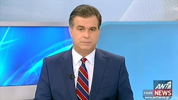 ANT1 News 26-10-2014 στις 13:00