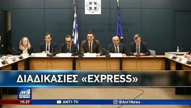 Πώς θωρακίζεται η Ελλάδα για τον κορονοϊό