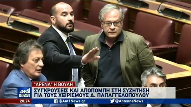 Παπαγγελόπουλος: ένταση πριν την ψηφοφορία για την παραπομπή του