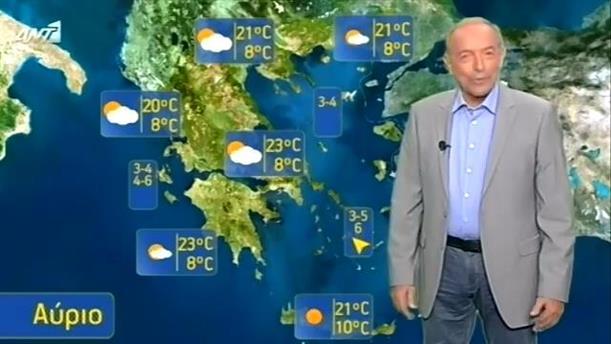 ΔΕΛΤΙΟ ΚΑΙΡΟΥ ΓΙΑ ΑΓΡΟΤΕΣ – 25/04/2015