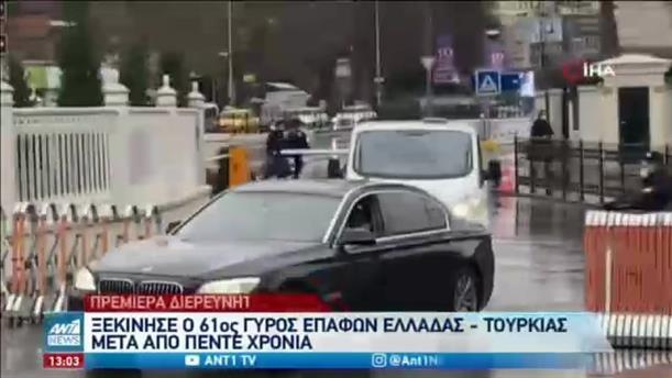 Σε εξέλιξη οι διερευνητικές επαφές Ελλάδας – Τουρκίας