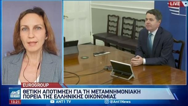 Eurogroup: Η Ελλάδα έχει σημειώσει σημαντική πρόοδο