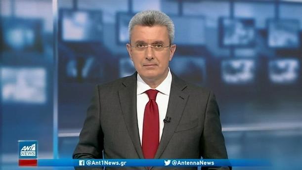 ANT1 NEWS 14-04-2021 ΣΤΙΣ 18:50