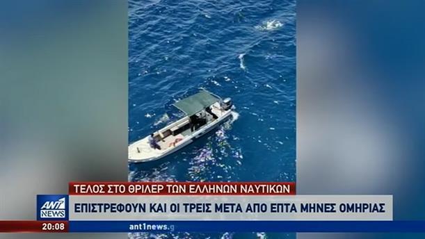 """Τέλος στην """"ομηρία"""" των Ελλήνων ναυτικών στο Τζιμπουτί"""