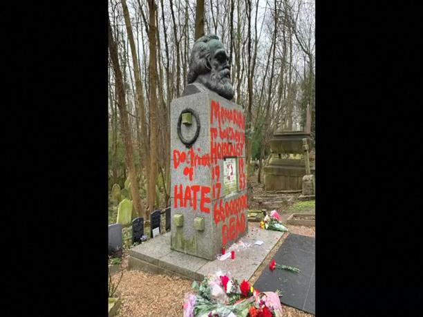 Βεβήλωσαν ξανά τον τάφο του Καρλ Μαρξ