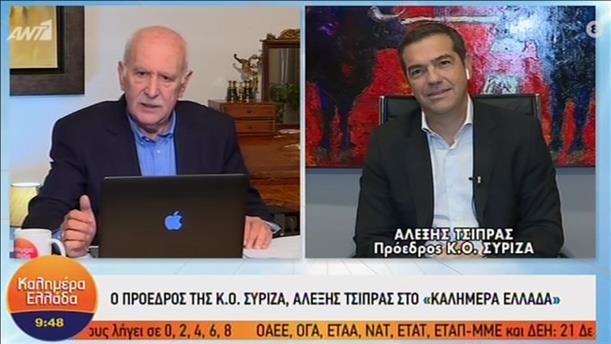 Ο Αλέξης Τσίπρας στην εκπομπή «Καλημέρα Ελλάδα»