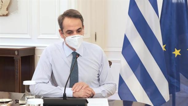 Ο Κυριάκος Μητσοτάκης στη σύσκεψη για τον κορονοϊό