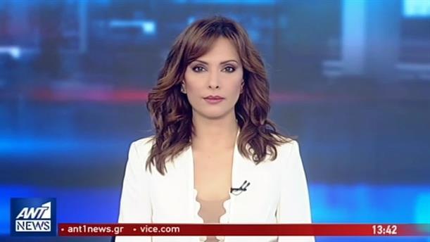 ANT1 NEWS 18-03-2019 ΣΤΙΣ 13:00