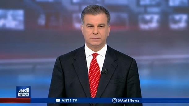 ANT1 NEWS 25-12-2019 ΣΤΙΣ 13:00