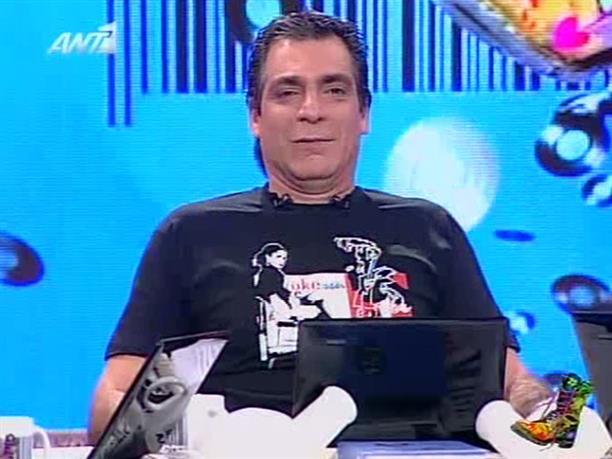 Ράδιο Αρβύλα 25-01-2010