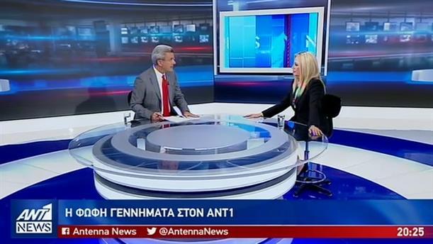 Η Φώφη Γεννηματά στον ΑΝΤ1 για τις εκλογές