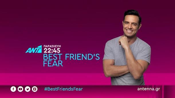 BEST FRIEND'S FEAR - Παρασκευή 28/02
