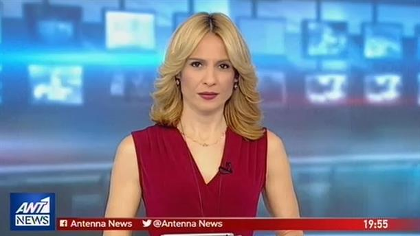 ANT1 NEWS 27-12-2018 ΣΤΙΣ 19:30
