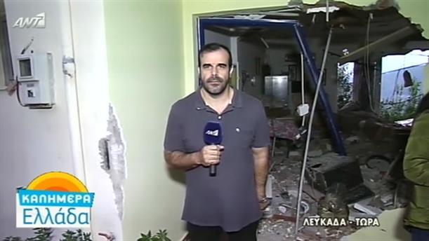 Σεισμός 6,1 R στην Λευκάδα - 18/11/2015