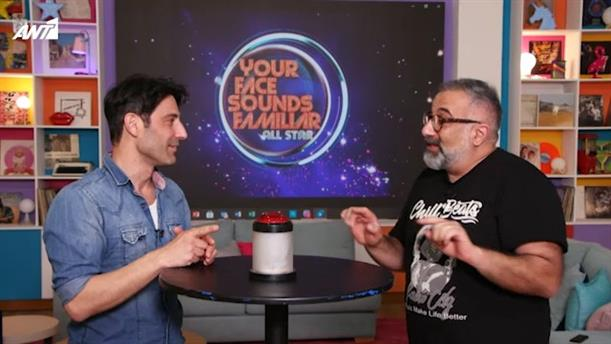 Your Face Sounds Familiar All Star - Λευτέρης Ελευθερίου - Πρόβα - Επεισόδιο 7