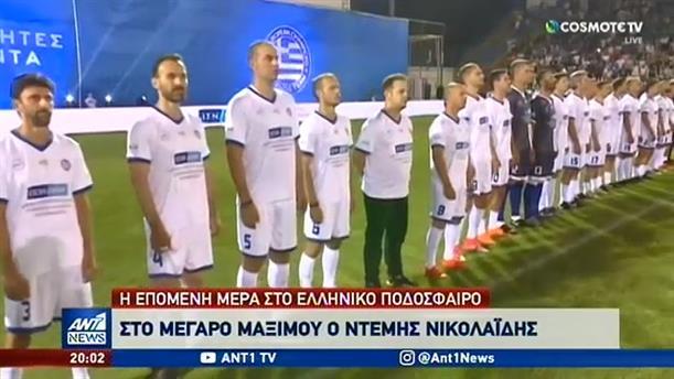 Ο Ντέμης Νικολαϊδης στο Μαξίμου για το Μνημόνιο με FIFA-UEFA