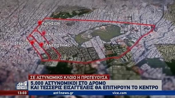 """Πολυτεχνείο: """"Φρούριο"""" η Αθήνα – Τι προβλέπει ο σχεδιασμός της Ελ.ΑΣ."""