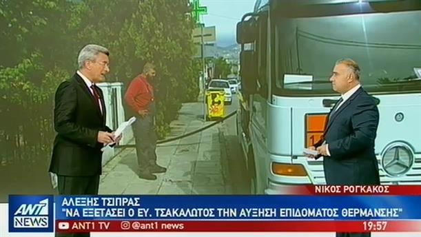 Σοκάρουν τα στοιχεία της EUROSTAT για την οικονομική κατάσταση των Ελλήνων
