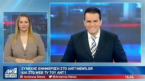 ANT1 NEWS 05-10-2018 ΣΤΗ ΝΟΗΜΑΤΙΚΗ