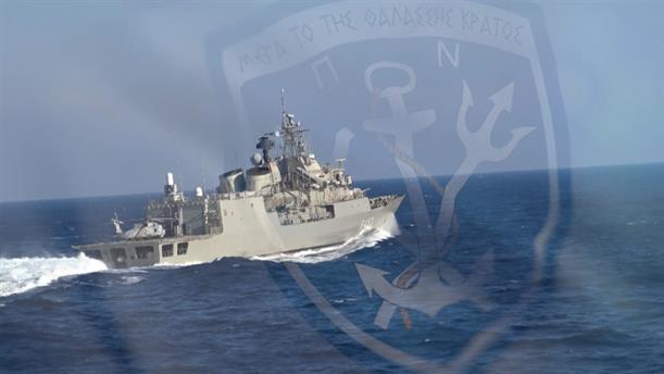 Κατάταξη ΟΒΑ στο Πολεμικό Ναυτικό