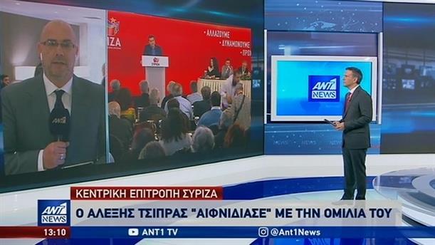 """""""Άναψαν τα αίματα"""" στην Κεντρική Επιτροπή του ΣΥΡΙΖΑ"""