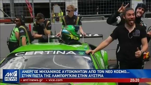 Άνεργος μηχανικός αυτοκινήτων στην Αθήνα βρέθηκε μηχανικός Lamborghini