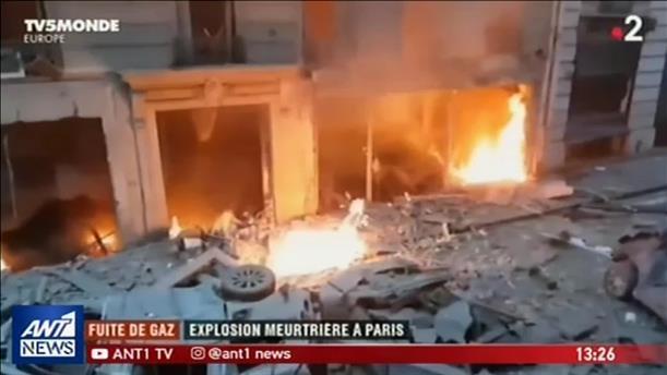 Βίντεο ντοκουμέντο από τη φονική έκρηξη στο Παρίσι