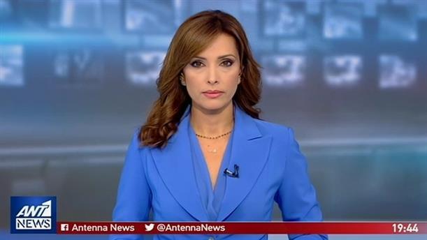 ANT1 NEWS 01-08-2019 ΣΤΙΣ 19:30