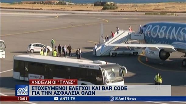 Η Ελλάδα «άνοιξε τις πύλες» σε ταξιδιώτες από πολλές χώρες