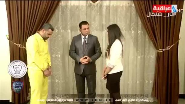 Η συγκλονιστική στιγμή που γυναίκα αντικρίζει τον τζιχαντιστή βιαστή της