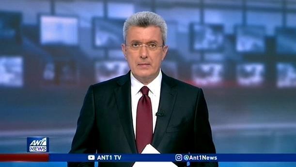 ANT1 NEWS 15-05-2020 ΣΤΙΣ 19:30