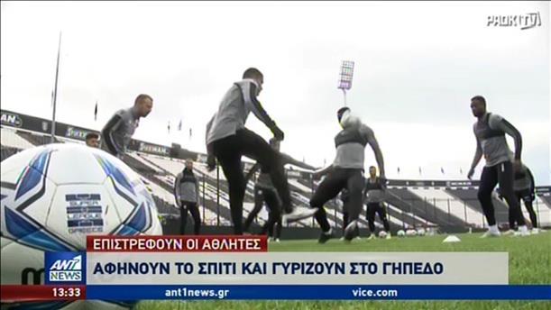 Αίσθηση από τις δηλώσεις Αυγενάκη στον ΑΝΤ1 για ποδόσφαιρο-μπάσκετ