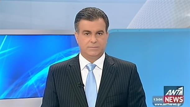 ANT1 News 12-10-2014 στις 13:00