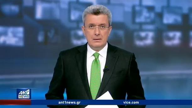 ANT1 NEWS 26-03-2020 ΣΤΙΣ 18:45