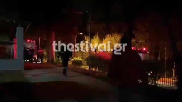 Φωτιά στο ίδρυμα Αγ. Δημήτριος στη Θεσσαλονίκη