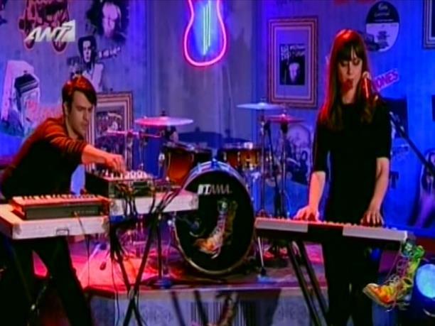 Ράδιο Αρβύλα – Olga Kouklaki - 02/04/2012