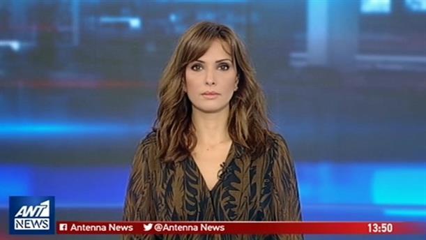 ANT1 NEWS 12-10-2018 ΣΤΙΣ 13:00