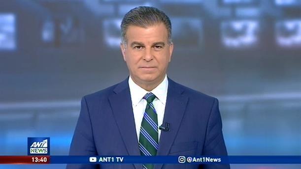 ANT1 NEWS 31-08-2020 ΣΤΙΣ 13:00