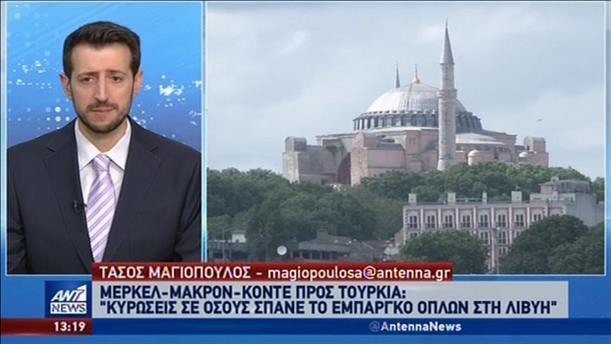 Έμμεσο ευρω-«καμπανάκι» για κυρώσεις στην Τουρκία