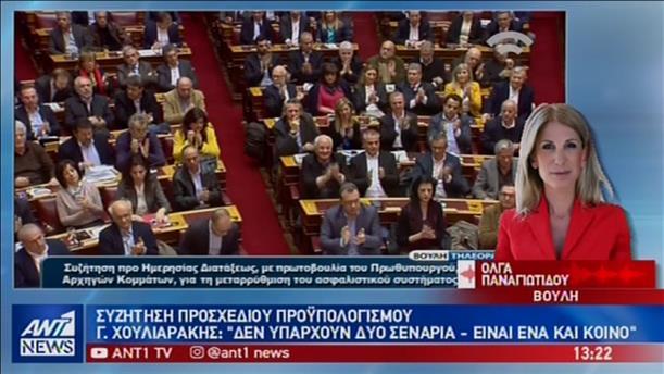 Χουλιαράκης: δεν υπάρχουν δυο σενάρια στον προϋπολογισμό