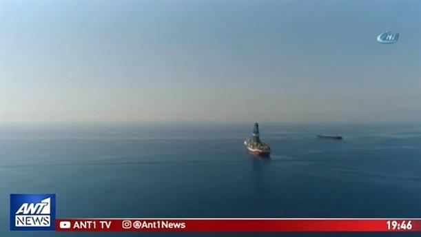 Νέες απειλές από την Τουρκία για την κυπριακή ΑΟΖ