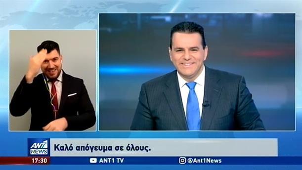 ANT1 NEWS 03-05-2020 ΣΤΗ ΝΟΗΜΑΤΙΚΗ
