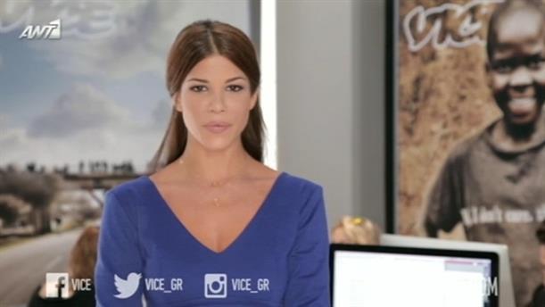 VICE - Επεισόδιο 56