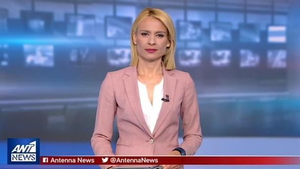ANT1 NEWS 11-08-2019 ΣΤΙΣ 19:30