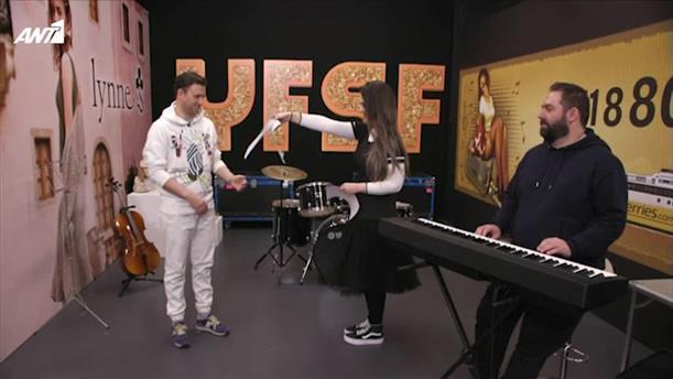 Your Face Sounds Familiar - Αργύρης Αγγέλου - πρόβα - Επεισόδιο 9